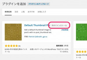Default_Thumbnail_Plus02